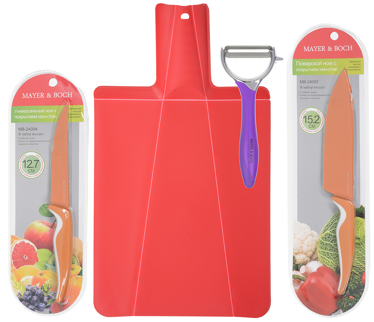 Набор для кухни Mayer & Boch, цвет: красный, оранжевый, фиолетовый, 4 предмета24094_красный, оранжевый, фиолетовыйНабор для кухни Mayer & Boch включает разделочную доску, поварской нож, универсальный нож и картофелечистку. Складная разделочная доска выполнена из пищевого полипропилена. Трансформация достигается за счет подвижных сгибов материала. Умный дизайн рукоятки позволяет с легкостью складывать, а также разворачивать доску. При сжатии ручки края доски складываются, образуя форму лотка. Это позволяет с легкостью и быстротой переносить нарезанные продукты. Эта доска не помнется, не сломается, не пойдет трещинами, что выгодно отличает ее от деревянных. В набор также входит поварской нож и универсальный нож. Лезвия ножей выполнены из нержавеющей стали с покрытием non-stick, которое предотвращает прилипание продуктов. Рукоятка выполнена из полипропилена и снабжена прорезиненными вставками. Специальный дизайн рукоятки обеспечивает комфортный и легко контролируемый захват. Ножи идеальны для ежедневной резки фруктов, овощей, мяса и других продуктов. Картофелечистка предназначена для быстрой очистки картофеля и других овощей. Лезвие выполнено из качественного металла, рукоятка изготовлена из мягкого ABS пластика, а корпус - из цинкового сплава и титана. Прибор снабжен устройством для очистки глазков с картофеля. Его удобно держать в руке и использовать без лишних усилий. Набор для кухни Mayer & Boch содержит все необходимые предметы, которые помогут вам в приготовлении пищи. Размер разделочной доски: 37 х 21 см. Длина лезвия поварского ножа: 15,2 см. Длина поварского ножа: 27 см. Длина лезвия универсального ножа: 12,7 см. Длина универсального ножа: 23,5 см. Длина картофелечистки: 15 см. Длина лезвия картофелечистки: 5 см.