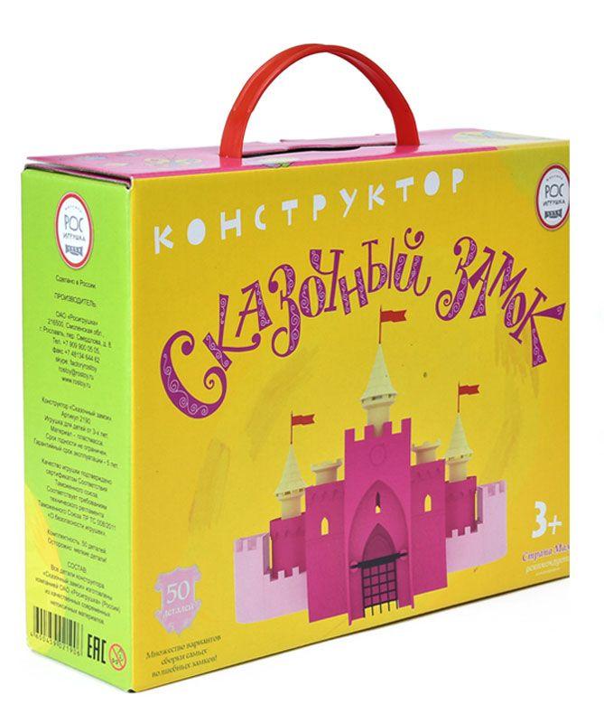 РосИгрушка Конструктор Сказочный замок форма для блоков для возведения стен купить москва