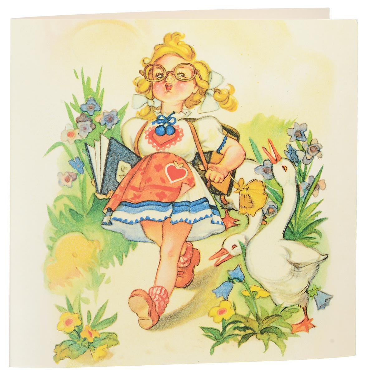 Открытка поздравительная Darinchi № 33, формат А5. Авторская работа93385Замечательная поздравительная открытка.