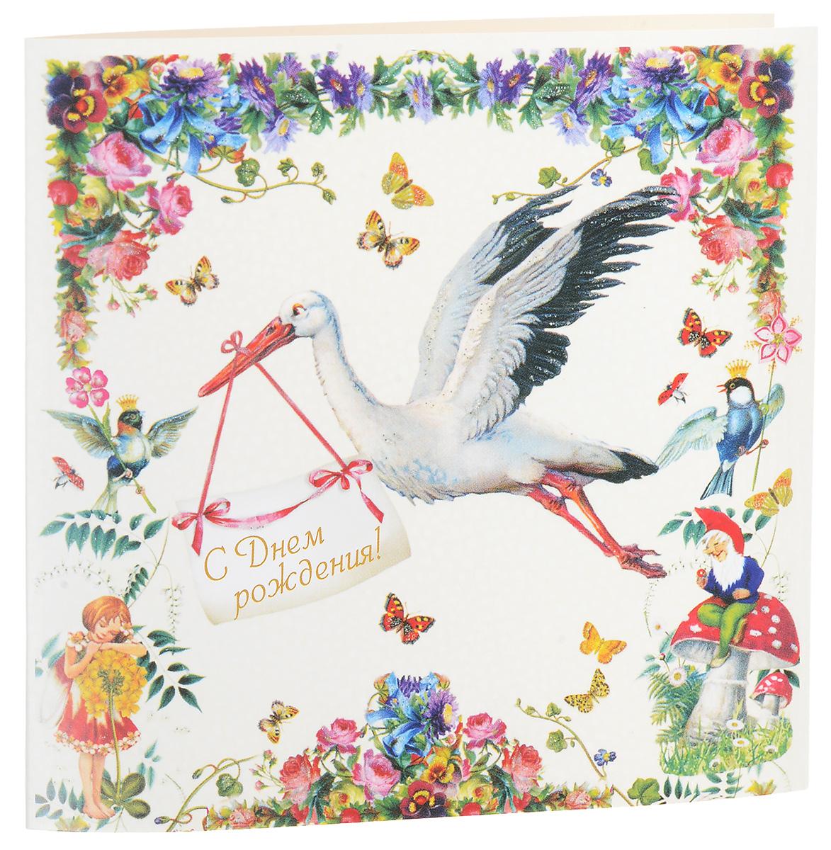 Открытка поздравительная Darinchi № 34, формат А5. Авторская работа97827Замечательная поздравительная открытка.