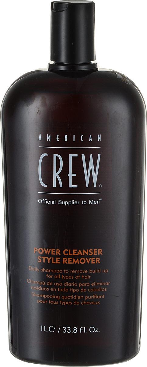 American Crew Шампунь для ежедневного ухода, очищающий волосы от укладочных средств Classic Power Cleanser Style Remover 1000 млMASKA_3D_MШампунь для ежедневного ухода, очищающий волосы от укладочных средств прекрасно подходит для волос, которые часто подвергаются воздействию укладочных средств. Данный продукт имеет сразу несколько достоинств. Шампунь American Crew способствует усилению здорового блеска волос, хорошо увлажняет волосы, замечательно питает их полезными растительными экстрактами, что способствует восстановлению структуры повреждённых волос и благоприятно влияет на кожу головы. Шампунь Американ Крю придаёт волосам живой объём, шелковистость и мягкость, защищает их от вредных воздействий внешних факторов.Шампунь Американ Крю Power Cleanser подходит для всех типов волос и ежедневного ухода, отлично тонизирует и освежает.