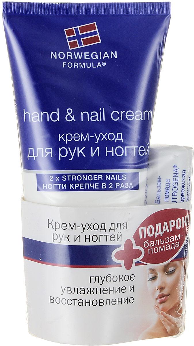 Neutrogena Крем-уход Норвежская Формула для рук и ногтей, 75 мл + Бальзам-помада 4,8 г90982_подарок