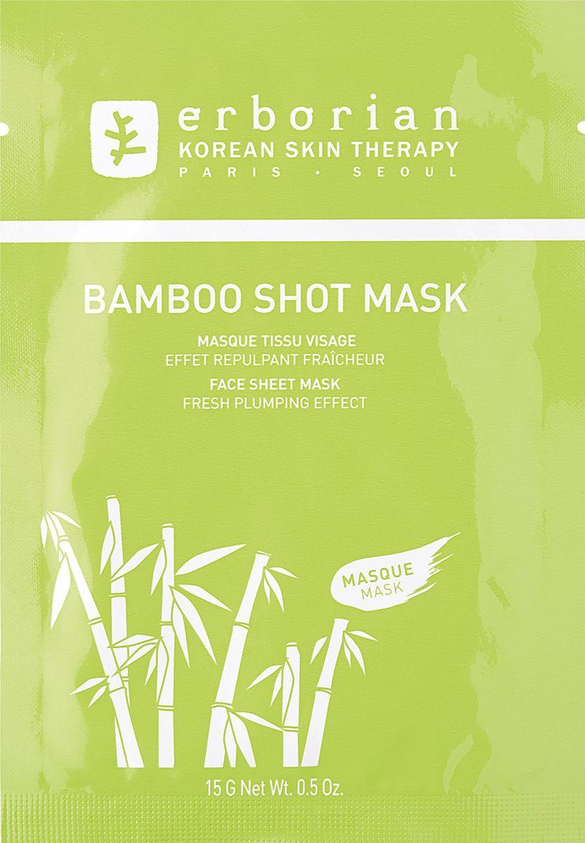 Erborian Бамбук Увлажняющая тканевая маска 15 г305069Подарите своей коже роскошь максимального увлажнения вместе с тканевой маской Бамбук.Маска на тканевой основе пропитана формулой Bamboo Waterlock, запатентованным комплексом сока и волокон бамбука, которые увлажняют и питают кожу. Бамбук Увлажняющая тканевая маска дарит глоток свежести благодаря текстуре из гладкого целлюлозного волокна, которая способствует проникновению активных ингредиентов.Для достижения результатов, сравнимых с действием эликсиров, Бамбук Увлажняющая тканевая маска действует как концентрат свежести, мгновенно увлажняющий и насыщающий кожу влагой на межклеточном уровне день за днем.Сразу после применения следы усталости исчезают без следа, уменьшаются покраснения и раздражения, а кожа выглядит более свежей, гладкой и упругой, как будто получила заряд максимального увлажнения и свежести.