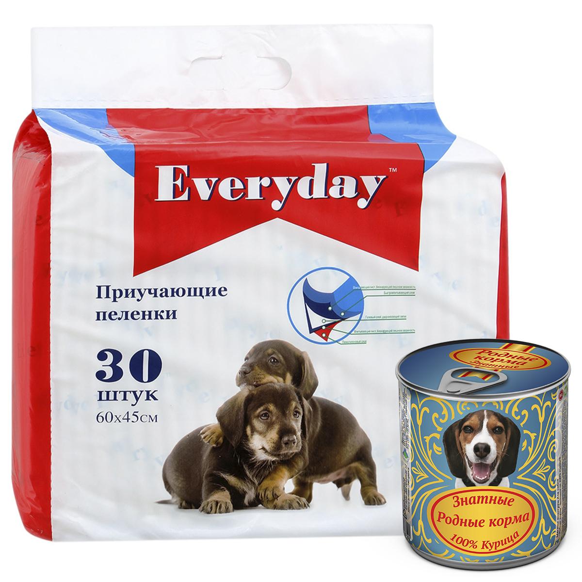 Впитывающие пеленки для животных Everyday, гелевые, 60х45 см, 30 шт + ПОДАРОК: Консервы для собак Родные корма Знатные, 100 % Курица, 340 г12171996Пелёнки изготовлены под девизом: Цена+качество+ гигиена+комфорт. Имеют ненавязчивый привлекающий аромат. Содержат специальный гель внутри впитывающего слоя, что позволяет продлить срок использования гигиенического изделия. Всегда чисто! Всегда сухо! + ПОДАРОК Консервы РОДНЫЕ КОРМА Знатные 100 % Курица для собак 340 г