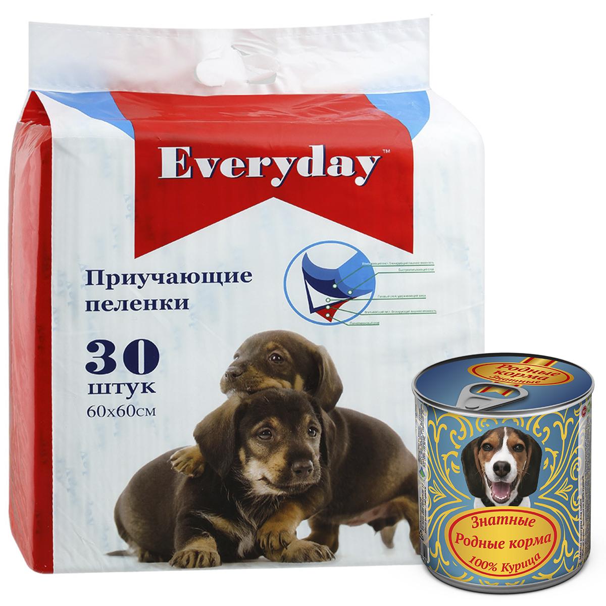 Впитывающие пеленки для животных Everyday, гелевые, 60х60 см, 30 шт + ПОДАРОК: Консервы для собак Родные корма Знатные, 100 % Курица, 340 г0120710Пелёнки изготовлены под девизом: Цена+качество+ гигиена+комфорт. Имеют ненавязчивый привлекающий аромат. Содержат специальный гель внутри впитывающего слоя, что позволяет продлить срок использования гигиенического изделия. Всегда чисто! Всегда сухо! + ПОДАРОК Консервы РОДНЫЕ КОРМА Знатные 100 % Курица для собак 340 г
