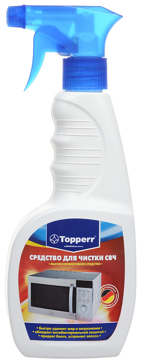 Спрей для чистки СВЧ Topperr, 500 мл790009Спрей для чистки СВЧ Topperr предназначен для быстрого удаления нагара, масложировых и других загрязнений как на внешней, так и на внутренней поверхности микроволновой печи. Средство обладает антибактериальными свойствами, эффективно чистит и препятствует образованию бактерий и микроорганизмов. Устраняет неприятные запахи и придаёт блеск очищаемой поверхности.Способ применения: распылить средство на остывшую очищаемую поверхность, выждать несколько минут и затем вытереть влажной тряпкой. При использовании рекомендовано использовать резиновые перчатки.Товар сертифицирован.