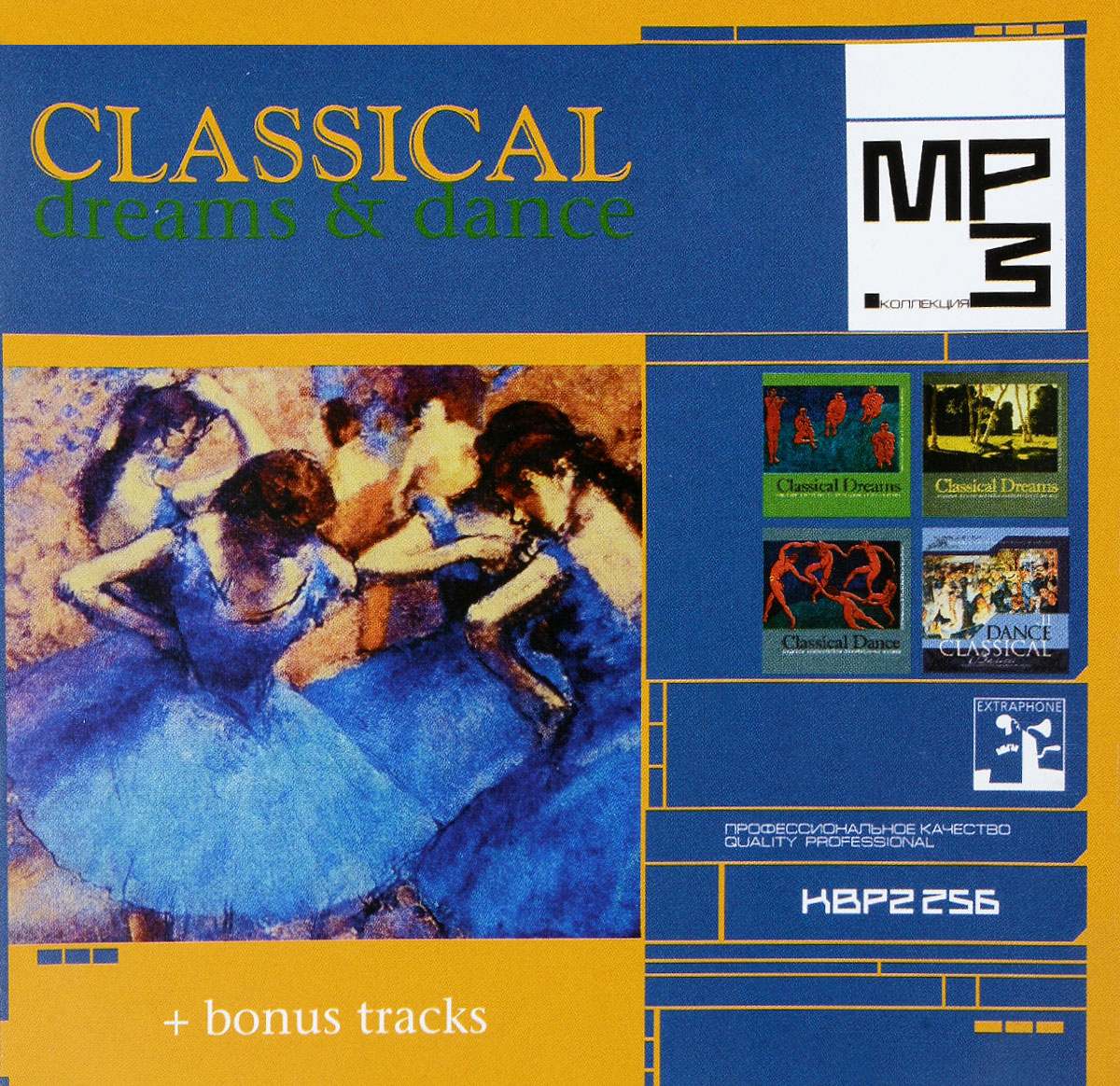 Zakazat.ru Classical Dreams & Dance + Bonus Tracks (mp3)