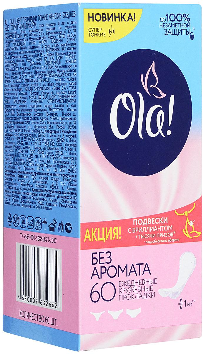 Ola! Light прокладки ежедневные тонкие стринг-мультиформ уп.60DB4010(DB4.510)/голубой/розовыйНовая линейка тонких ежедневных прокладок Ola! Light – это высококачественная продукция, отвечающая требованиям современной женщины:• Мультиформ – прокладки подходят для любого типа белья, что обеспечивает дополнительное удобство использования.• Толщина прокладки 1 мм – прокладки такие тонкие и гибкие, что совсем их не чувствуешь.• Стильный кружевной узор на оборотной стороне прокладки.• Нежная шелковистая поверхность прокладки – для самой чувствительной кожи.• Без аромата.