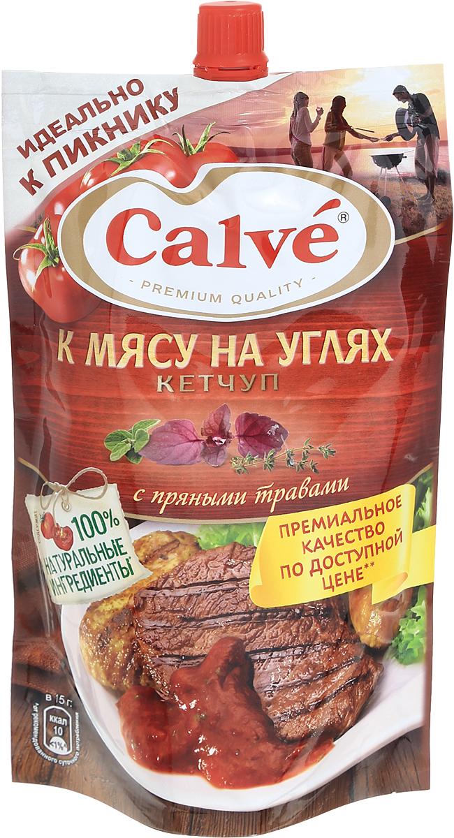 Calve Кетчуп К мясу на углях, 350 г0120710Секрет приготовления самых вкусных блюд на гриле - только очень свежее мясо и побольше ароматной зелени. Вдохновленный средиземноморским рецептом, Calve представляет вам кетчуп К мясу на углях с букетом пряных трав: базиликом, орегано и тимьяном - для превосходного пикантного вкуса. Идеально к пикнику!Calve - большой любитель вкусной еды, поэтому смотрит на мир как на книгу рецептов. Путешествуя по прекрасной Италии, Calve узнал секреты местной кухни: натуральные ингредиенты и умение их правильно сочетать - только так получается отменный вкус.