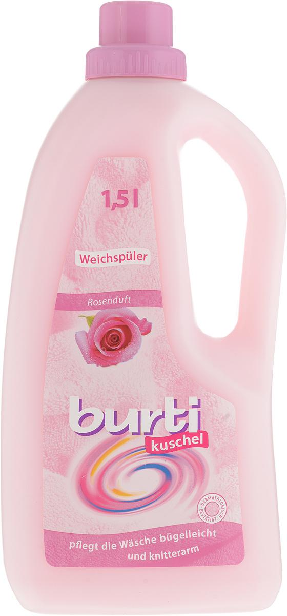 Кондиционер-ополаскиватель для белья Burti Kushel, с ароматом розы, 1,5 л106-026Кондиционер-ополаскиватель Burti Kushel бережно ухаживает за волокнами ткани и надежно защищает их, помогая сохранить первозданный вид изделий. Средство смягчает белье и оставляет тонкий приятный аромат дикой розы. Облегчают процесс глажения и уменьшают электростатический заряд. Ополаскиватель для белья изготовлен в соответствии с рекомендациями ЕЭС и одобрен дерматологами.Рассчитан на 50 применений. Состав: катионные тензиды, Methylisothiazolinone, Bezisothiazoline, ароматизаторы (Butylphenyl, Methylpropional, Coumarin, Isoeugenol, Linalool), CI 61585. Товар сертифицирован.