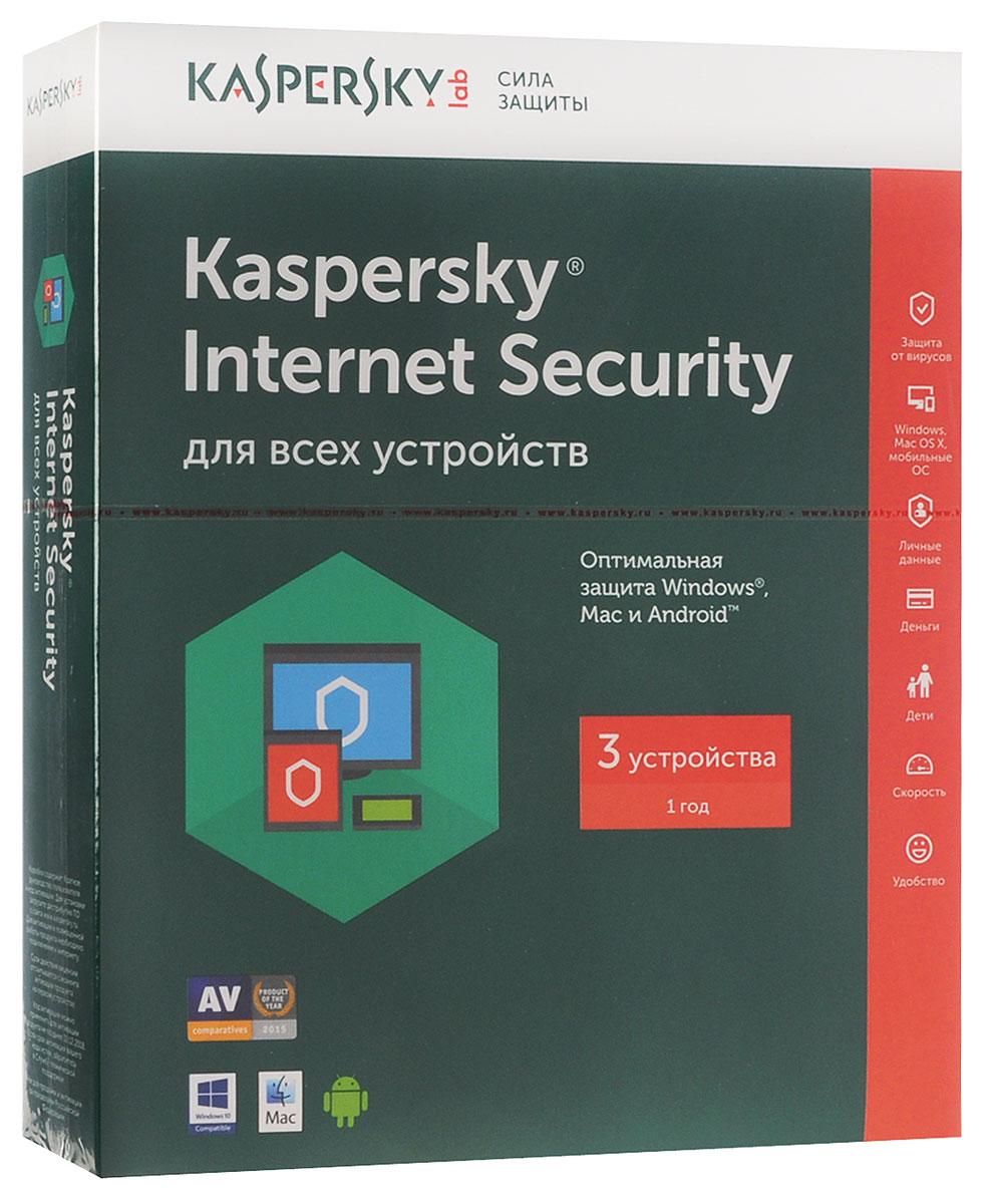 Kaspersky Internet Security (на 3 устройства). Лицензия на 1 год