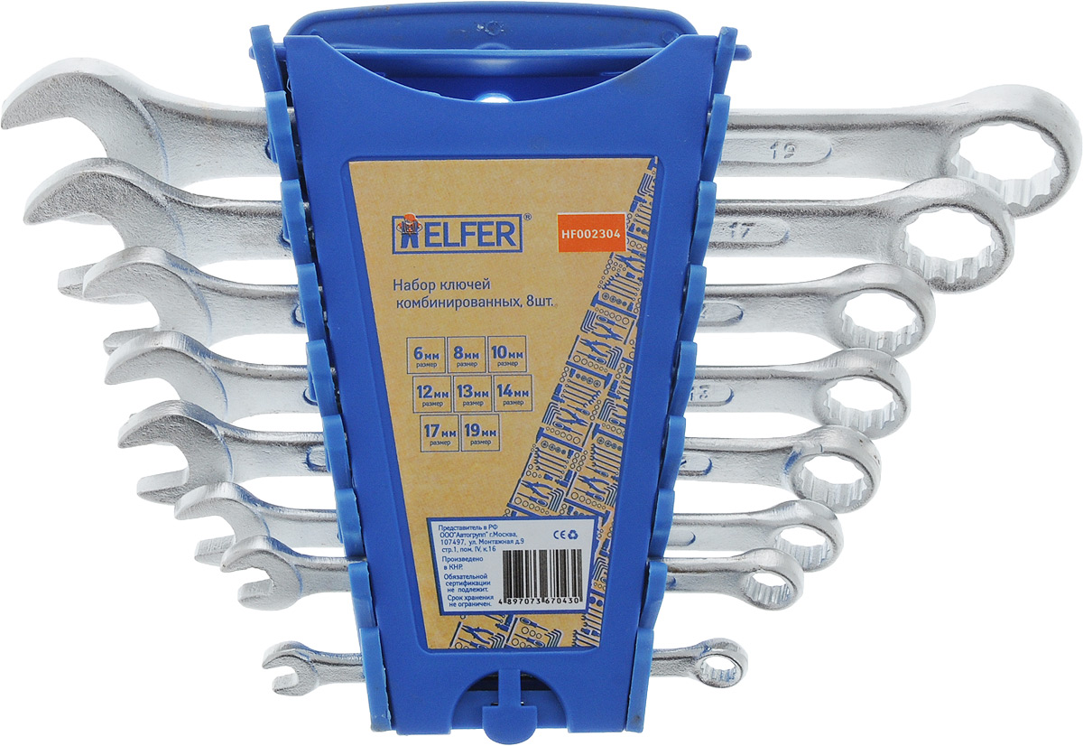 Набор комбинированных гаечных ключей Helfer, 8 предметовFS-80423Набор Helfer включает 8 комбинированных гаечных ключей, выполненных из качественной стали. Благодаря правильному подбору материала и параметров технологического процесса ключи выдерживают высокие нагрузки, устойчивы к истиранию рабочих граней. Применяются для работ с шестигранным крепежом. Комбинированный гаечный ключ - незаменимый инструмент при сборке и разборке любых металлических конструкций. Он сочетает в себе рожковый и накидной гаечные ключи. Первый нужен для работы в труднодоступных местах, второй более эффективен при отворачивании тугого крепежа. Для хранения набора предусмотрен пластиковый держатель.