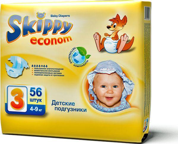 Skippy Подгузники детские More Happiness 4-9 кг 56 шт -