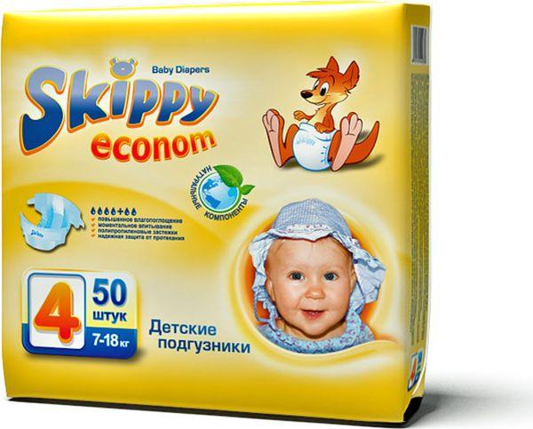 Skippy Подгузники детские More Happiness 7-18 кг 50 шт -