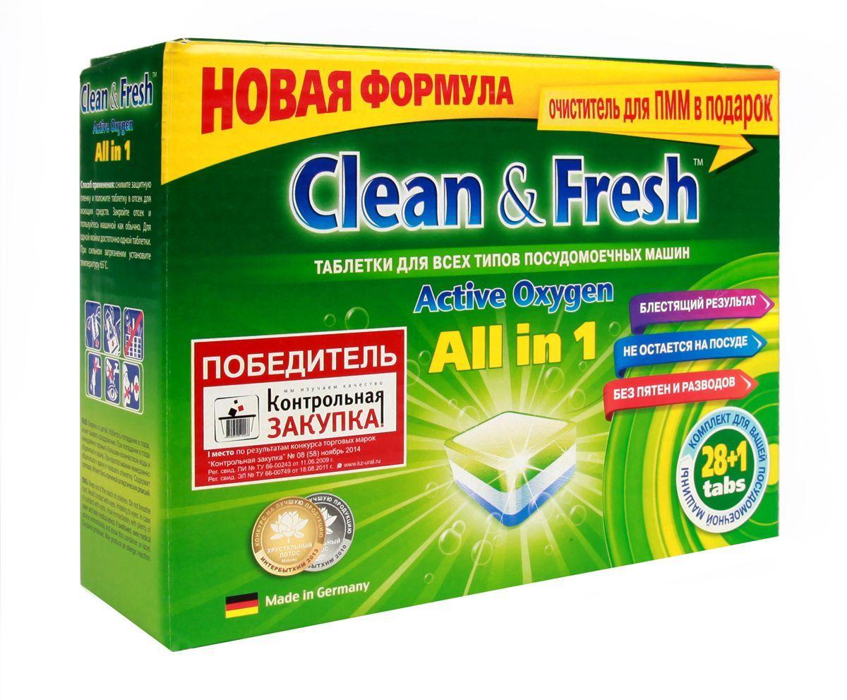 Таблетки для посудомоечных машин Clean&Fresh 5 в 1, 28 штML31118Таблетки для посудомоечных машин Clean&Fresh 5 в 1, 28 шт