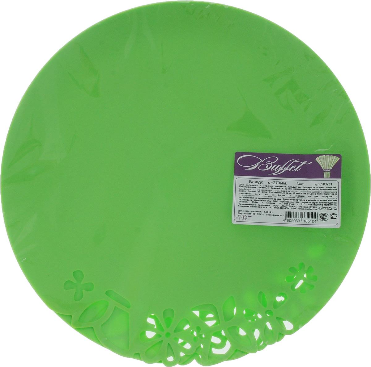Набор тарелок Buffet, цвет: зеленый, диаметр 27,3 см, 3 шт183201_зеленыйНабор Buffet состоит из трех тарелок, оформленных декоративной перфорацией. Изделия, изготовленные из высококачественной полипропилена, сочетают в себе изысканный дизайн с максимальной функциональностью. Тарелки предназначены для холодных и горячих (до +70°С) продуктов. Такие тарелки незаменимы в поездках на природу и на пикниках.Диаметр тарелки: 27,3 см.Высота стенки: 1,5 см.