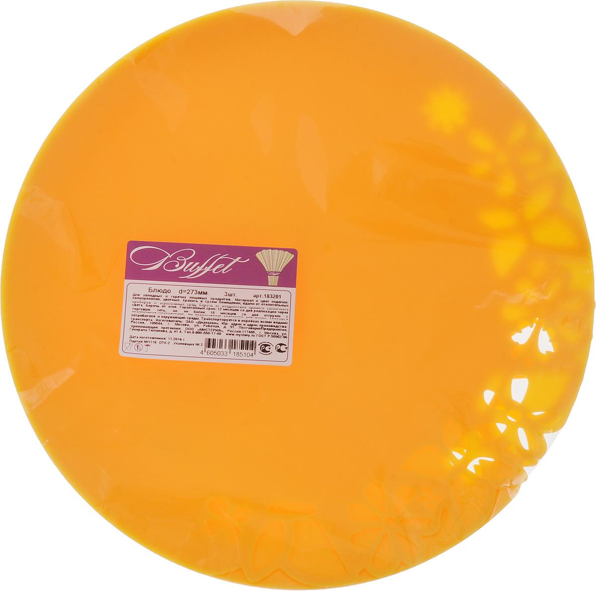 Набор тарелок Buffet, цвет: оранжевый, диаметр 27,3 см, 3 шт115510Набор Buffet состоит из трех тарелок, оформленных декоративной перфорацией. Изделия, изготовленные из высококачественной полипропилена, сочетают в себе изысканный дизайн с максимальной функциональностью. Тарелки предназначены для холодных и горячих (до +70°С) продуктов. Такие тарелки незаменимы в поездках на природу и на пикниках.Диаметр тарелки: 27,3 см.Высота стенки: 1,5 см.