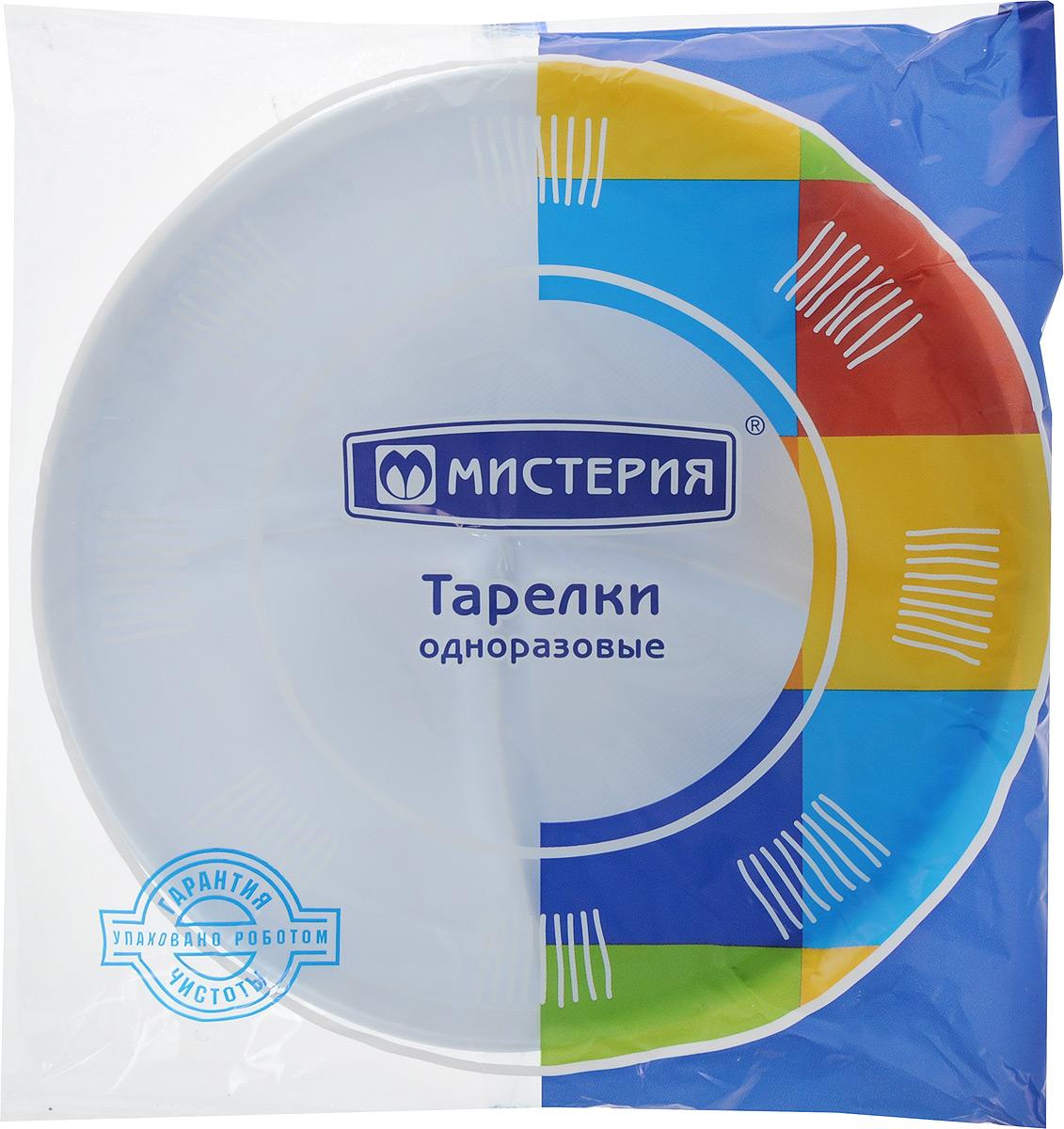 Набор одноразовых тарелок Мистерия, 3 секции, диаметр 21 см, 12 шт181232Набор Мистерия состоит из 12 круглых тарелок, выполненных из полистирола и предназначенных для одноразового использования. Подходят для пищевых продуктов и имеют 3 секции. Одноразовые тарелки будут незаменимы при поездках на природу, пикниках и других мероприятиях. Они не займут много места, легки и самое главное - после использования их не надо мыть.Диаметр тарелки: 21 см.Высота тарелки: 2 см.