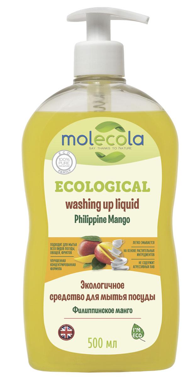 Средство для мытья посуды Molecola Филиппинское манго, 500 мл391602Экологичное концентрированное средство с нежным ароматом манго для мытья посуды и кухонных принадлежностей. Подходит для мытья овощей и фруктов.Обладает антибактериальными свойствами.Мягко воздействует на кожу рук.Новая формула на основе безопасных растительных ингредиентов обеспечивает высокую эффективность и экологичность использования.