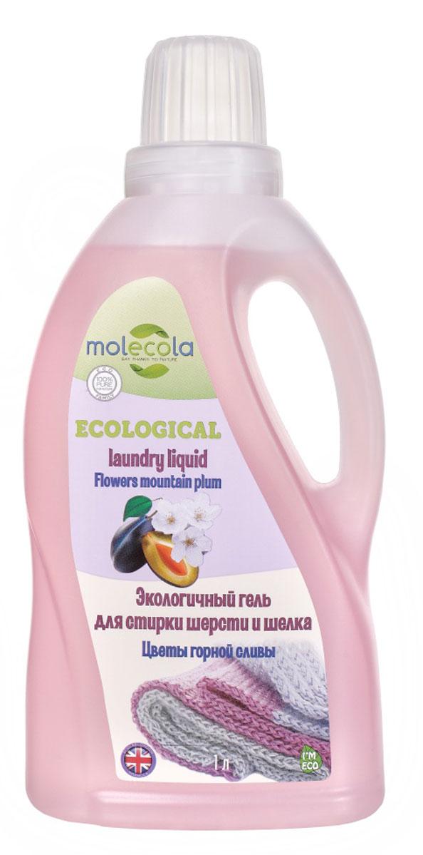 Гель для стирки шерсти и шелка Molecola Цветы горной сливы, 1 л10503Экологичный гель для стирки шерсти и шелка сохраняет мягкость тонких волокон и защищает цвет ткани. Подходит как для ручной, так и для машинной стирки. Эффективно отстирывает различные загрязнения. Не содержит опасных химических веществ, не оказывает вредного воздействия на кожу. Подходит для стирки детских вещей.Предотвращает растяжение и усадку вещей. Содержит фиксатор цвета. Легко выполаскивается из ткани.Покупая продукцию ТМ Molecola, вы участвуете в защите окружающей среды. Бутылка сделана из пластика, который подлежит вторичной переработке.