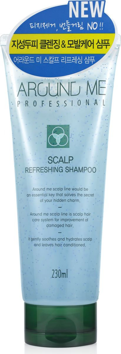 Around Me, Тонизирующий шампунь для волос и кожи головы, Scalp Refreshing, 230 млAC-2233_серыйОсновная идея создания линии средств AROUND ME SCALP – уход и питание кожи головы и волос. Здоровая кожа головы – залог здоровья и красоты волос. Тонизирующий шампунь предназначен для ухода за жирной кожей головы. Эффективно очищает и освежает волосы и кожу головы от излишков жира и омертвевших клеток. Благодаря активным ингредиентам и легкому охлаждающему эффекту, улучшает состояние волос и кожи, заряжая их энергией и здоровьем. Шампунь образует густую обильную пену и обладает приятным цитрусовым ароматом.
