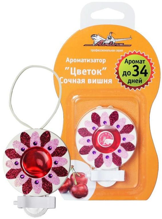 Ароматизатор автомобильный Airline Цветок, на дефлектор, сочная вишня3971-AАроматизатор Airline Цветок для автомобиля способен не только ликвидировать запахи, но и играть роль стильного и современного аксессуара. Ароматизатор розово-красного цвета с яркими блестками на корпусе имеет форму цветка с гелевым наполнителем в центре корпуса изделия. Ароматизатор насыщает салон чарующим запахом сочной вишни, который придется по нраву любителям сладких оттенков ароматов.Аромат до 34 дней.