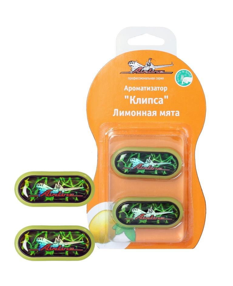 Ароматизатор автомобильный Airline Клипса, на дефлектор, лимонная мята, 2 штCA-3505Преимуществом ароматизатора Airline Клипса является компактный размер и минималистичный дизайн изделия. Ароматизотор фиксируется внутри автомобильного дефлектора и практически незаметен постороннему взгляду. Гелевая основа ароматизатора обеспечивает стойкий запах в салоне автомобиля на длительное время. Запах лимонной мяты поможет взбодриться после тяжелого дня или сонным утром.