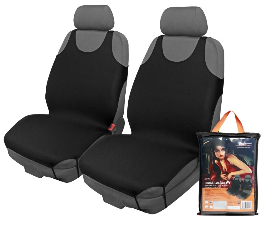 Набор автомобильных чехлов Airline, на передние сиденья, цвет: черный, 2 шт купить гидравлические домкраты для легковых автомобилей