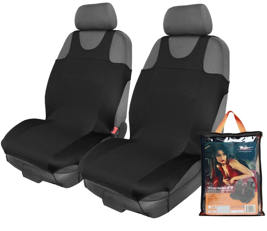 Набор автомобильных чехлов Airline, на передние сиденья, комбинированные, цвет: черный, 2 штFS-80423Чехлы Airline предназначены для передних сидений автомобиля и изготовлены из 100% полиэстера. Чехлы имеют комбинированную форму, которая покрывает большую площадь поверхности автомобильного сиденья. Чехлы изготовлены с учетом необходимости в случае аварийной ситуации раскрытия подушек безопасности, поэтому изделие не создает препятствия для них. К преимуществам модели также относится простая система крепления и универсальный размер.