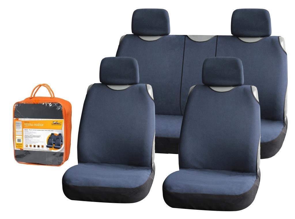 Набор автомобильных чехлов Airline Махики, на передние и задние сиденья, цвет: темно-синий16498Набор автомобильных чехлов Airline Махики - это комплект для передних и задних автомобильных сидений. Форма майки позволяет закрыть всю поверхность обшивки сидений салона, предохраняя ее от отрицательного постороннего воздействия. Темно-синий цвет чехлов делает их легко чистящимися, а полиэстер, из которого сшиты изделия, позволяет надолго сохранять их изначальный вид. Чехлы не препятствуют раскрытию подушек безопасности.