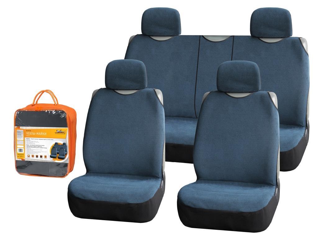 Набор автомобильных чехлов Airline Рамье, на передние и задние сиденья, цвет: синийVCA-00Комплект чехлов Airline Рамье содержит набор изделий для автомобильных салонов, который защитит обивку автомобильных сидений от истирания. Комплект выполнен из 100% полиэстера и представлен для передних сидений и для заднего ряда сидений. В наборе содержатся чехлы-майки, а также чехлы для подголовников. Комплект выполнен в синем цвете и не препятствует раскрытию подушек безопасности. Крепление чехлов имеет удобную систему установки и позволяет использовать их для автомобилей различных марок.