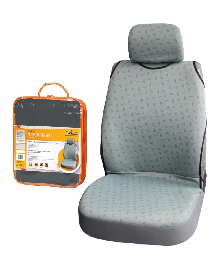Чехол-майка на переднее сиденье Airline Виспер, цвет: серыйВетерок 2ГФЧехол Airline Виспер подходит для фронтальных сидений автомобиля и защищает обивку автомобильных сидений от истирания. Чехол изготовлен из полиэстера, который легко чистится при появлении загрязнений, а также обладает эластичной основой, которая позволяет использовать чехол вне зависимости от габаритов автомобильного сидения. На поверхность изделия нанесен черный принт в виде небольших засечек. Чехол не препятствует раскрытию подушек безопасности.