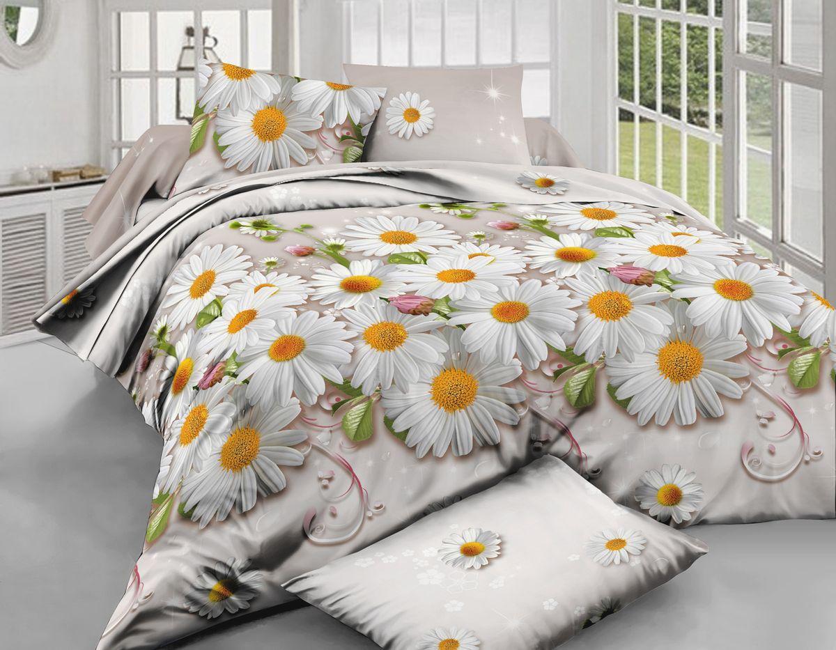 Комплект белья Amore Mio Gerber, 2-спальный, наволочки 70x70, цвет: белый, желтый, молочный391602Комплект постельного белья Amore Mio является экологически безопасным для всей семьи, так как выполнен из сатина (100% хлопок). Постельное белье оформлено оригинальным рисунком и имеет изысканный внешний вид. Сатин - это ткань сатинового (атласного) переплетения нитей. Имеет гладкую, шелковистую лицевую поверхность, на которой преобладают уточные нити (уток - горизонтально расположенные в тканом полотне нити). Сатин изготавливается из крученой хлопковой нити двойного плетения. Он чрезвычайно приятен на ощупь, не электризуется и не скользит по кровати. Сатин прекрасно сохраняет форму и не мнется, отлично пропускает воздух, что позволяет телу дышать и дарит здоровый и комфортный сон.Комплект состоит из пододеяльника, простыни и двух наволочек.