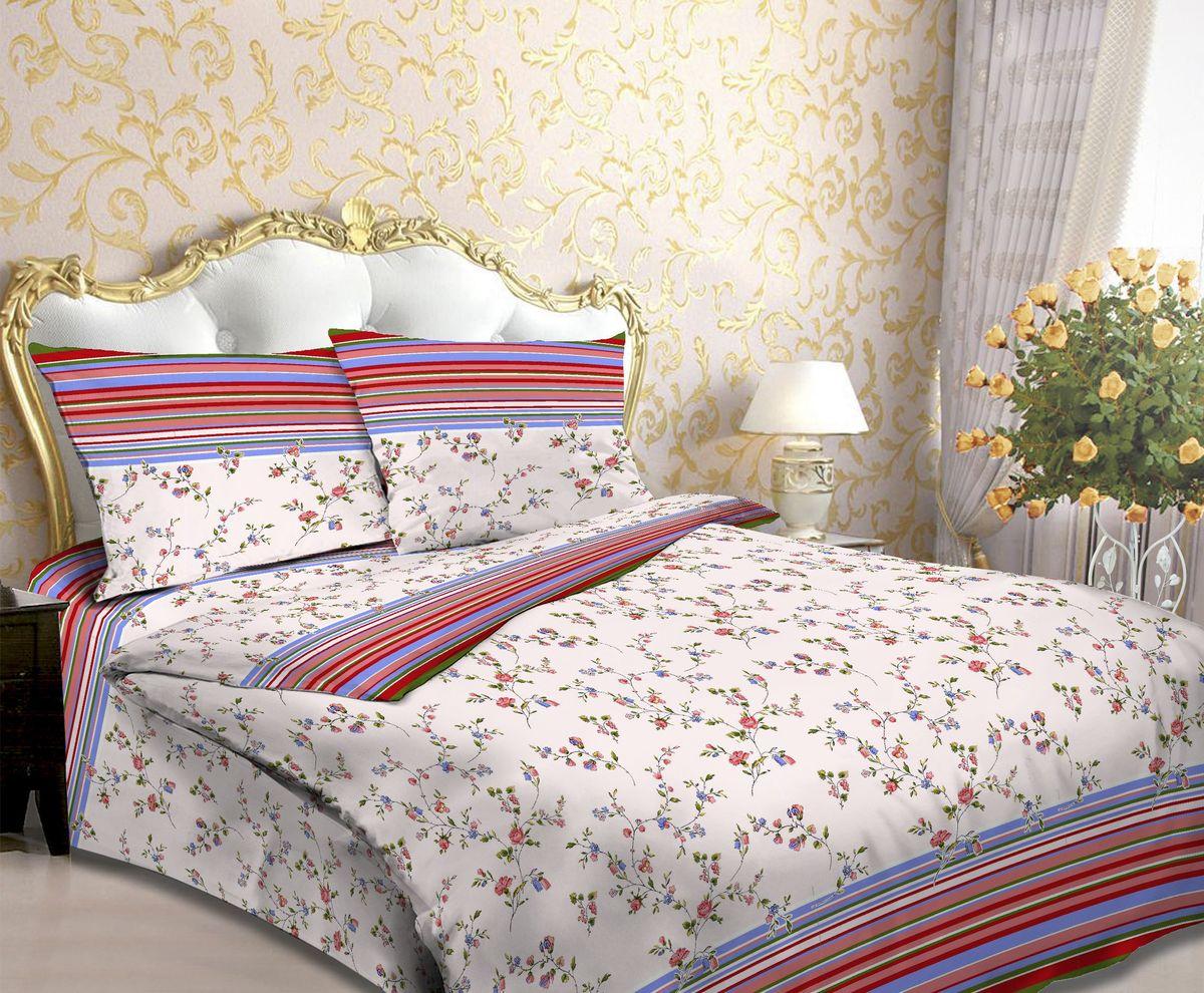 Комплект белья Amore Mio Line, 2-спальный, наволочки 70x70, цвет: кремовый, красный, синий83336Комплект постельного белья Amore Mio является экологически безопасным для всей семьи, так как выполнен из бязи (100% хлопок). Постельное белье оформлено оригинальным рисунком и имеет изысканный внешний вид.Легкая, плотная, мягкая ткань отлично стирается, гладится, быстро сохнет. Комплект состоит из пододеяльника, простыни и двух наволочек.