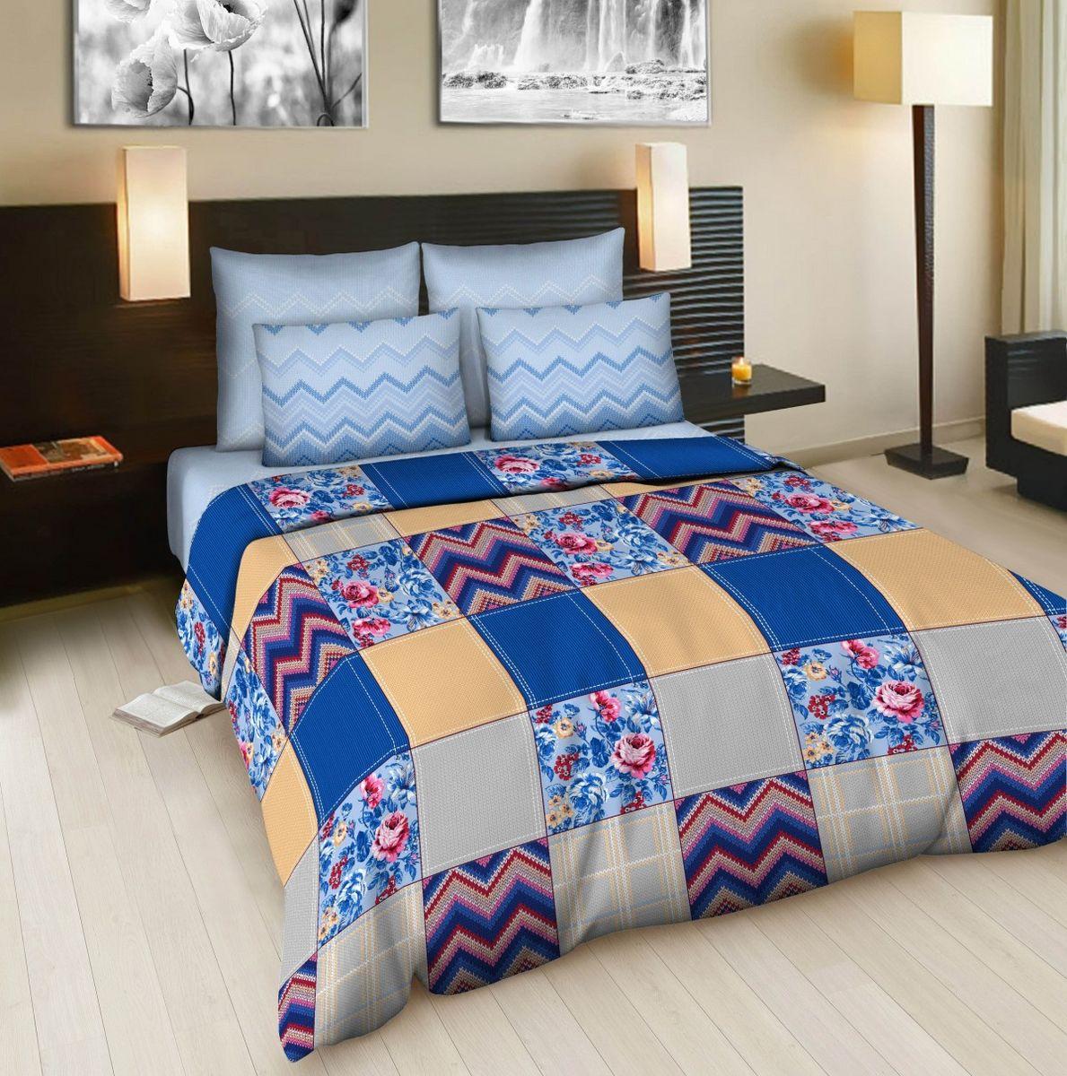Комплект белья Amore Mio Dady, 2-спальный, наволочки 70x70, цвет: синий, бежевый, красныйPANTERA SPX-2RSКомплект постельного белья Amore Mio Dady выполнен из бязи - 100% хлопка. Комплект состоит из пододеяльника, простыни и двух наволочек. Постельное белье, оформленное оригинальным принтом, имеет изысканный внешний вид и яркую цветовую гамму. Наволочки застегиваются на клапаны.Постельное белье из бязи практично и долговечно. Материал великолепно отводит влагу, отлично пропускает воздух, не капризен в уходе, легко стирается и гладится. Благодаря такому комплекту постельного белья вы сможете создать атмосферу роскоши и романтики в вашей спальне.