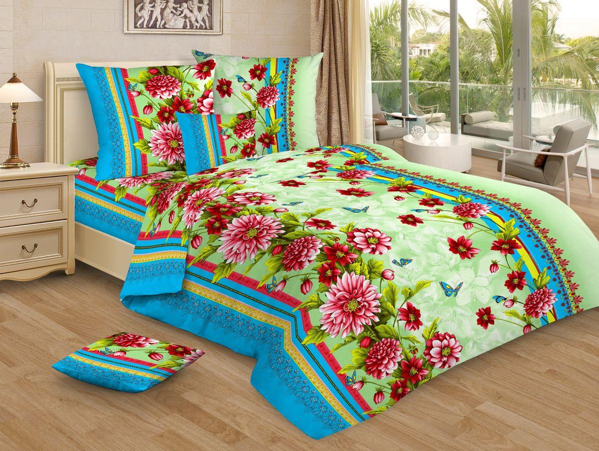 Комплект белья Amore Mio Gerber, 1,5-спальный, наволочки 70x70, цвет: голубой, красный, светло-зеленый391602Постельное белье из бязи практично и долговечно, а самое главное - это 100% хлопок! Материал великолепно отводит влагу, отлично пропускает воздух, не капризен в уходе, легко стирается и гладится. Новая коллекция Naturel 3-D дизайнов позволит выбрать постельное белье на любой вкус!
