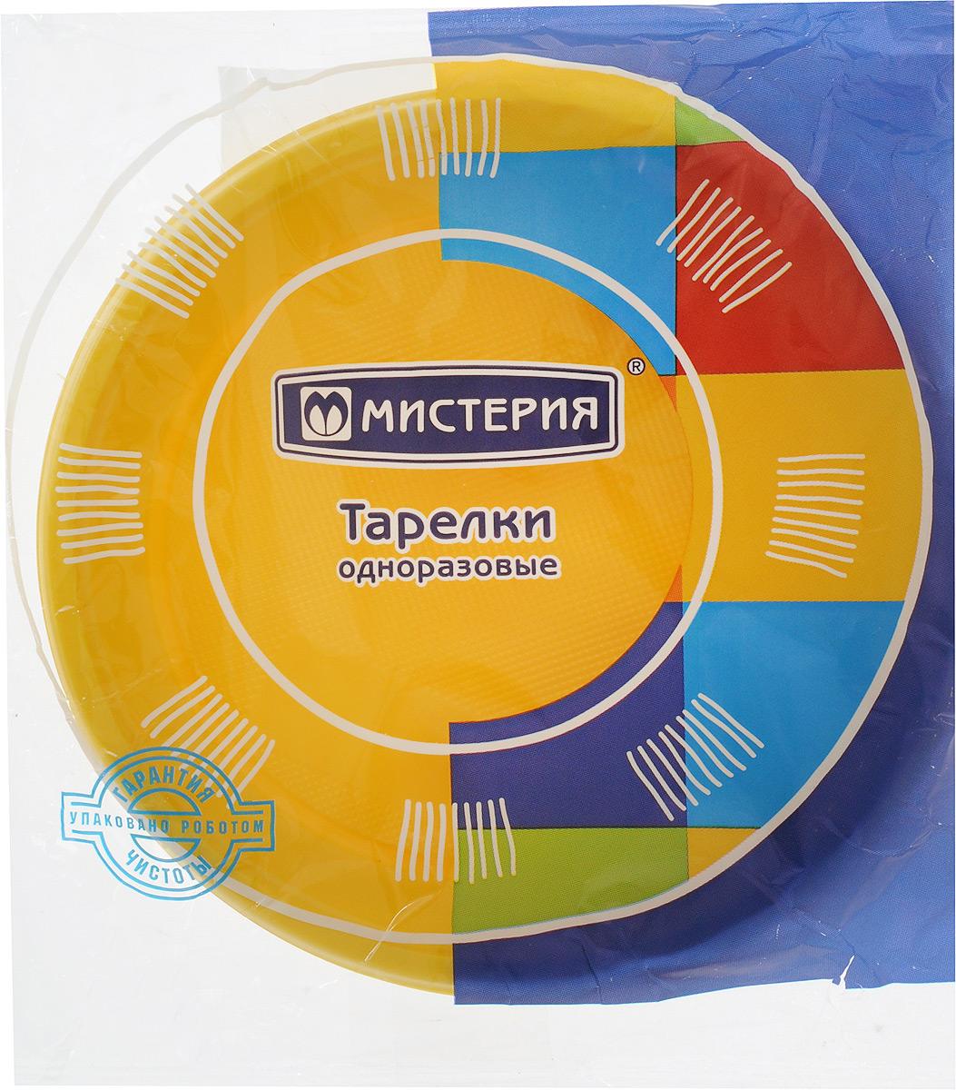 Набор одноразовых десертных тарелок Мистерия, цвет: желтый, диаметр 17 см, 12 шт183570Набор Мистерия состоит из 12 круглых десертных тарелок, выполненных из полистирола и предназначенных для одноразового использования. Подходят для холодных и горячих пищевых продуктов.Одноразовые тарелки будут незаменимы при поездках на природу, пикниках и других мероприятиях. Они не займут много места, легки и самое главное - после использования их не надо мыть.Диаметр тарелки: 17 см.Высота тарелки: 1,5 см.