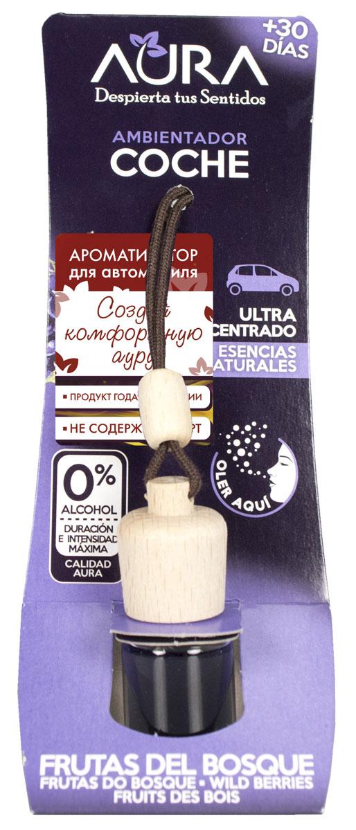 Ароматизатор автомобильный Aura Auto, подвесной, лесные ягоды2196091Автомобильный ароматизатор Aura Auto наполнит салон приятным ароматом лесных ягод, который подарит бодрость и хорошее настроение. Он не только устраняет все виды неприятного запаха (сигаретный дым, выхлопные газы, топливо), но и надолго сохраняет в воздухе ощущение свежести. Простой, но изящный дизайн флакона подойдет для любого салона и прослужит в течение долгого времени. Способ применения:1. Открутите деревянную крышку и извлеките колпачок.2. Закрутите деревянную крышку, повесьте на зеркало заднего вида, затянув во избежание контакта с лобовым стеклом во время движения.3. Переверните ёмкость и держите в таком положении не дольше 5 сек.Способ хранения:хранить в недоступном для детей месте. Меры предосторожности:не употреблять внутрь. Избегать попадания в глаза и прямого контакта с кожей (может вызвать аллергическую реакцию). При попадании на кожу тщательно промыть ее проточной водой с мылом. При попадании в глаза промыть их в течение нескольких минут. Токсичный для водных организмов с долгосрочными последствиями. Состав: d-лимонен, гераниол, линалоол.Товар сертифицирован.