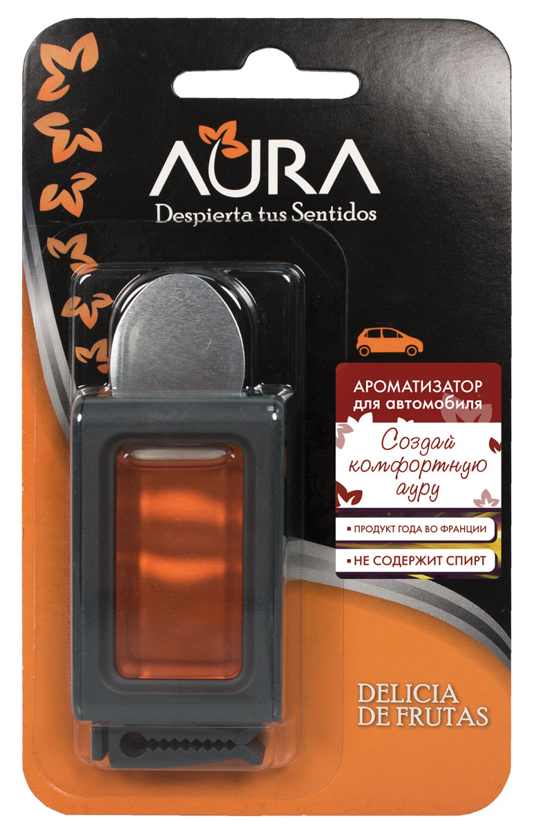 Ароматизатор автомобильный Aura Auto, на решетку, фруктовое наслаждениеCA-3505Ароматизатор автомобильный Aura Auto наполнит салон автомобиля приятным ароматом свежих фруктов и сохранит его в течение долгого времени. Салон автомобиля имеет особенность накапливать неприятные запахи. Особенно это относится к топливу, сигаретному дыму и выхлопным газам. Поэтому очень важно подобрать хороший ароматизатор, который будет наполнять салон более приятным ароматом. Сладкий аромат сможет поднять вам настроение даже в самой долгой поездке.Способ применения: снимите металлическую защитную полосу с обратной стороны ароматизатора. Вставьте зажим на задней стороне корпуса в горизонтальном или вертикальном положении. Прикрепите на решётку кондиционера в горизонтальном или вертикальном положении.Способ хранения: хранить в недоступном для детей месте. Меры предосторожности: не употреблять внутрь. Избегать попадания в глаза и прямого контакта с кожей (может вызвать аллергическую реакцию). При попадании на кожу тщательно промыть ее проточной водой с мылом. При попадании в глаза промыть их в течение нескольких минут. Токсичный для водных организмов с долгосрочными последствиями.Состав: d-лимонен, гераниол, линалоол.Товар сертифицирован.