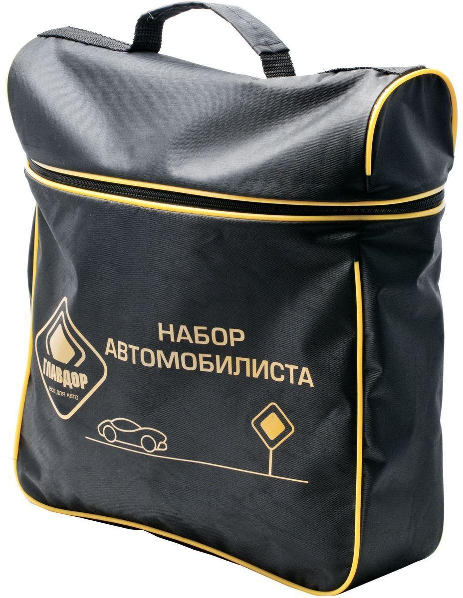 Аварийный набор для автомобиля Главдор GL-398, на молнии, цвет: черный, 35х30х11 смGL-398Сумка для аварийного знака, аптечки, огнетушителя, троса и тд.