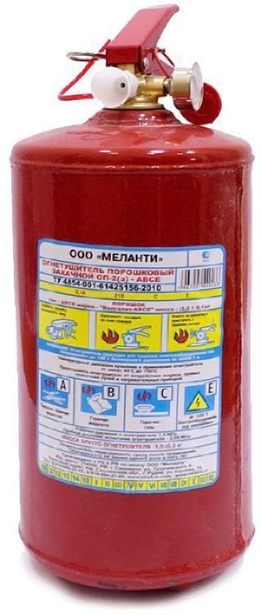 Огнетушитель порошковый Меланти, металлический, с манометром, 2 кгОП-2(3) АВСЕПереносной, порошковый огнетушитель универсального применения (типы пожаров A, B, C, E). Предназначен длятушения электрооборудования, находящегося под напряжением до 1000В. Соответствуеттехническому регламенту о требованиях пожарной безопасности, ГОСТ Р 51057-2001