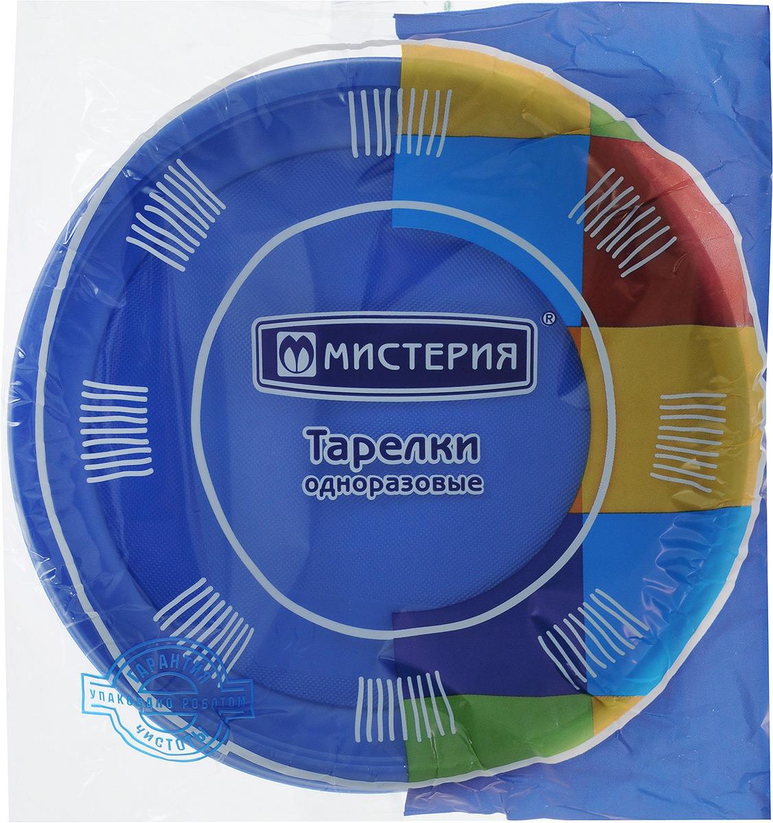 Набор одноразовых тарелок Мистерия, цвет: синий, диаметр 21 см, 12 шт4630003364517Набор Мистерия состоит из 12 круглых тарелок, выполненных из полистирола и предназначенных для одноразового использования. Подходят для холодных и горячих пищевых продуктов.Одноразовые тарелки будут незаменимы при поездках на природу, пикниках и других мероприятиях. Они не займут много места, легки и самое главное - после использования их не надо мыть.Диаметр тарелки: 21 см.Высота тарелки: 1,5 см.