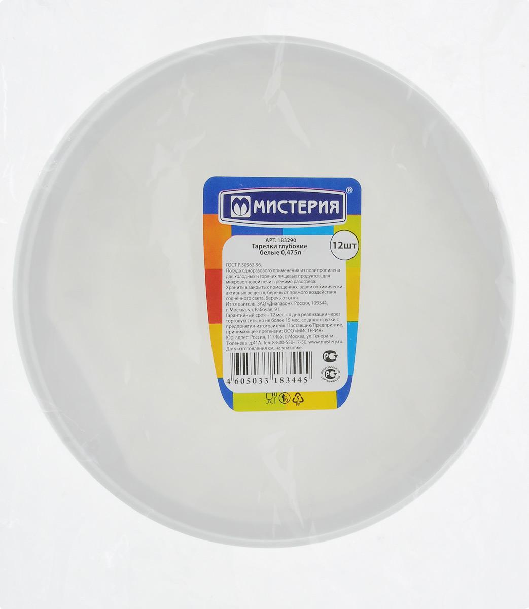 Набор одноразовых суповых тарелок Мистерия, 475 мл, 12 шт2771Набор Мистерия состоит из 12 круглых суповых тарелок, выполненных из полипропилена и предназначенных для одноразового использования. Одноразовые тарелки будут незаменимы при поездках на природу, пикниках и других мероприятиях. Они не займут много места, легки и самое главное - после использования их не надо мыть.Диаметр тарелки (по верхнему краю): 15 см.Высота тарелки: 4 см.Объем тарелки: 475 мл.