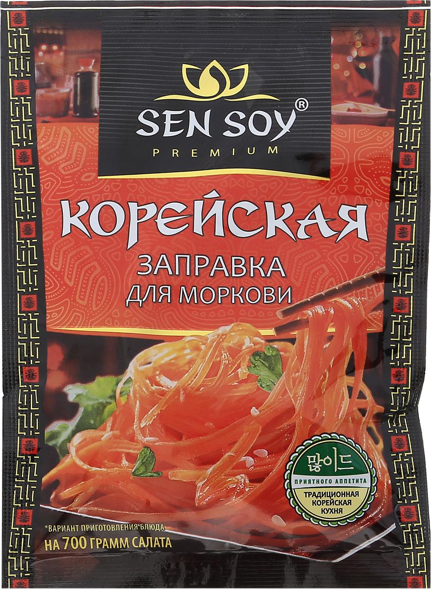 Sen Soy Заправка для моркови по-корейски, 80 г4607041133917Морковь по-корейски, или морковча, придумана русскими корейцами, которые до предела упростили корейскую традиционные блюда. Если из старых рецептов убрать дорогостоящие мясо и рыбу, оставив самый доступный из овощей, обильно заправить специями – то и получится известная на весь мир морковча – самый популярный из корейских салатов. Если иметь под рукой Заправку для морковки по-корейски Сэн Сой Премиум, то вы без труда приготовите настоящую, вкуснейшую морковчу. Ведь в ней все нужное уже есть – и натуральное растительное масло, и все необходимые специи
