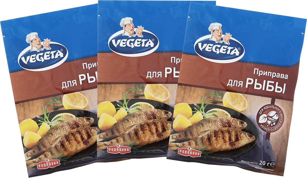 Vegeta приправа для рыбы, 3 пакета по 20 г0120710Независимо от того, с какой рыбой вы имеете дело - морской или речной, собираетесь ли вы ее варить или жарить, эта вкусная комбинация душистых трав и сушеных овощей подчеркнет самые лучшие нюансы вкуса рыбы и поможет вам приготовить отличное блюдо.Обогащает вкус морской и пресноводной рыбыПрактичная и простая в применении приправаИсключительная комбинация душистых трав и сушеных овощей, которая облагораживает рыбу