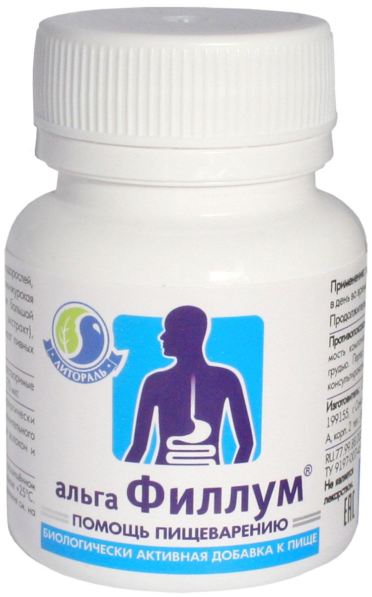 Альга Филлум 50 таблеток по 0,6 г.  Комплекс пищевых волокон для очищения кишечника и здорового пищеварения.  УнИК Литораль