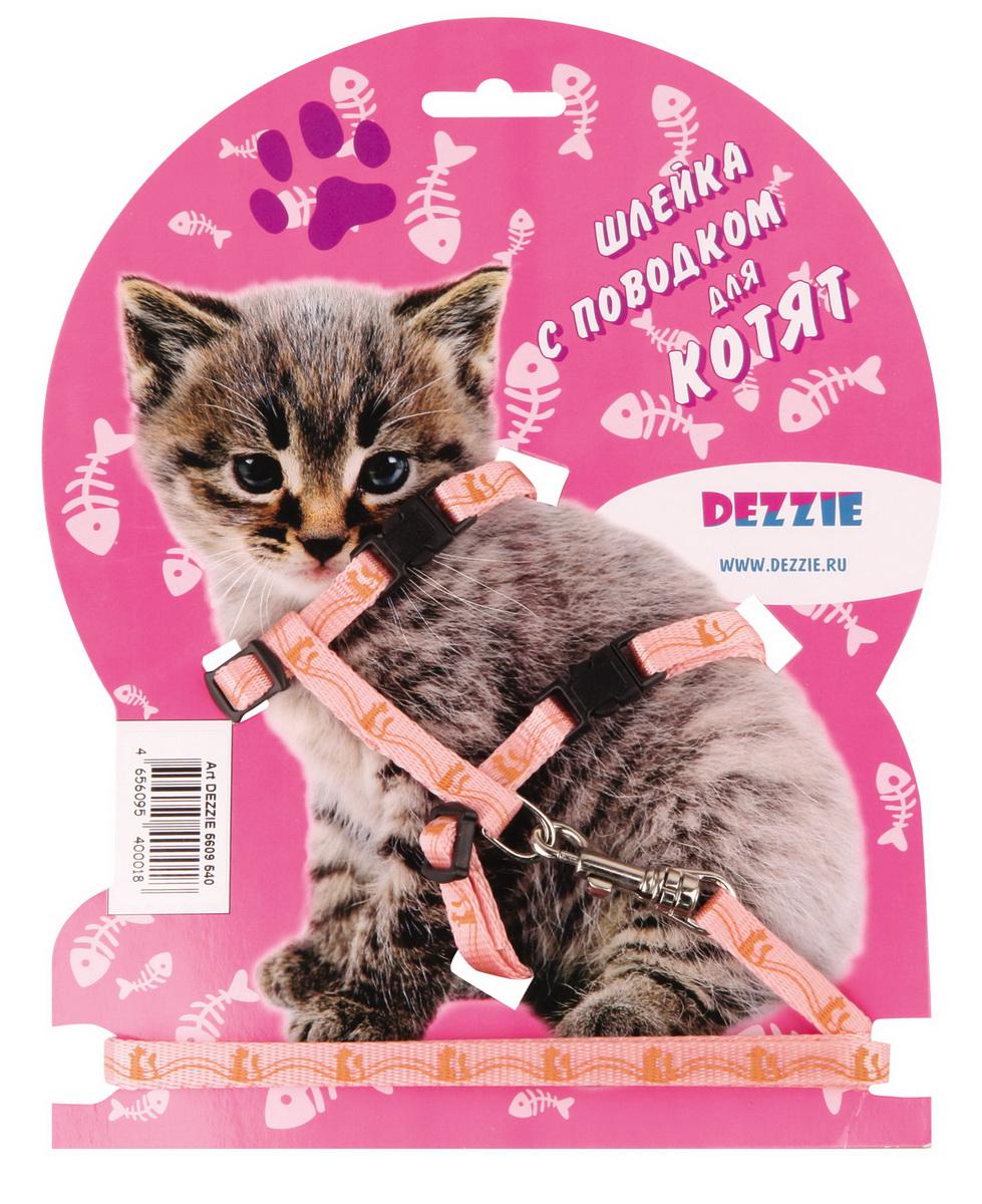 Шлейка для котят Dezzie, с поводком, ширина 0,8 см, обхват груди 23-43 см, цвет: розовый. 56095405609540Шлейка Dezzie, изготовленная из прочного нейлона, подходит для котят. Крепкие пластиковые элементы делают ее надежной и долговечной. Обхват шлейки регулируется при помощи пряжек. В комплект входит поводок из нейлона, который крепится к шлейке с помощью металлического карабина. Шлейка и поводок оформлены изображением кошек. Шлейка - это альтернатива ошейнику. Правильно подобранная шлейка не стесняет движения питомца, не натирает кожу, поэтому животное чувствует себя в ней уверенно и комфортно.Обхват груди: 23-43 см.Ширина шлейки/поводка: 0,8 см.Длина поводка: 120 см.Длина ошейника: 23-43 см.