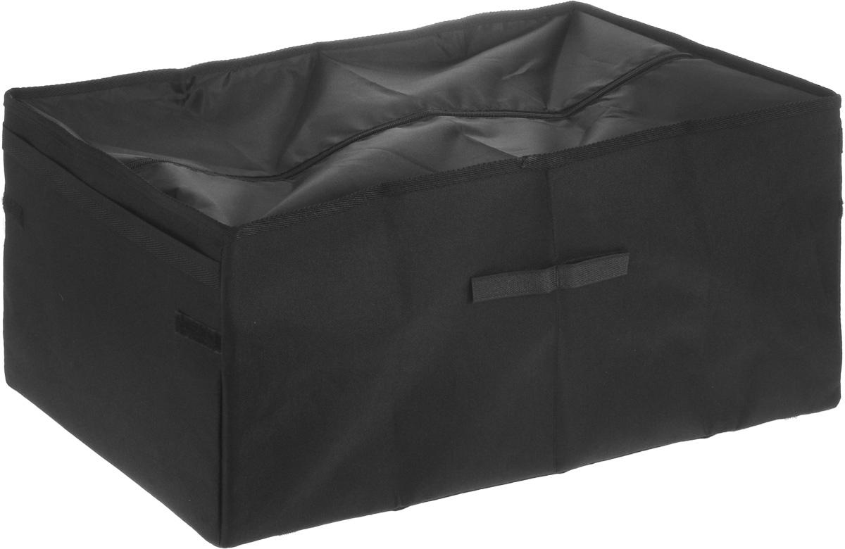 Органайзер в багажник Comfort Address, складной, 58 х 35 х 32 смbag 061Органайзер в багажник Comfort Address выполнен из крепкой непромокаемой ткани. Содержит два отделения, которые позволят вместить все, что разложено по углам багажника. Спереди расположено три сетчатых кармана на резинке. На дне пришиты липучки, препятствующие передвижению органайзера по багажнику. Удобная крышка на молнии спрячет все, что лежит внутри, при необходимости ее можно убрать в сумку. Органайзер имеет складную конструкцию, поэтому когда он не нужен, занимает минимум места.