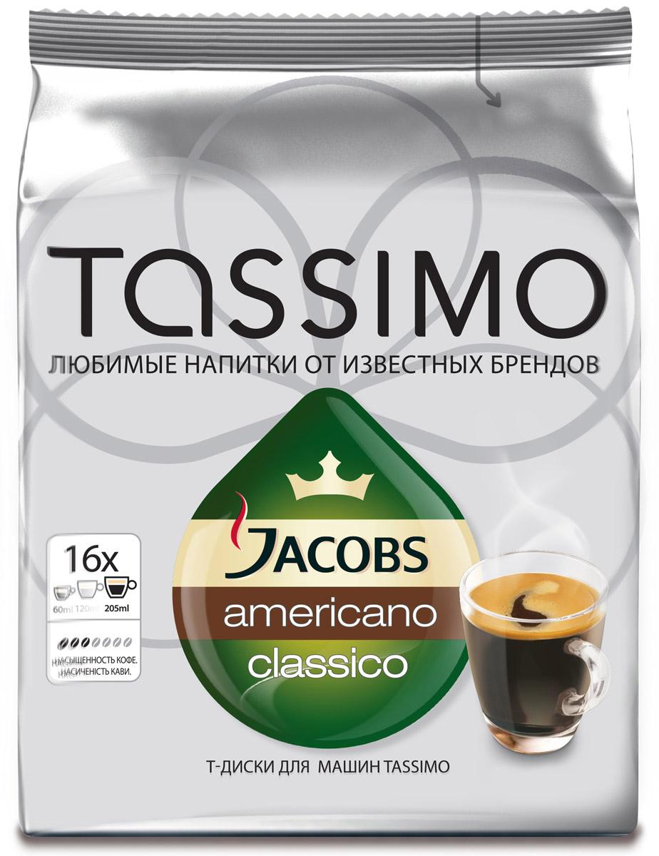 Tassimo Jacobs Americano кофе в капсулах, 16 шт0120710Tassimo Jacobs Americano - большая порция кофе эспрессо с плотной, густой пенкой из обжаренных кофейных зерен Jacobs. Упаковка содержит 16 Т-дисков и рассчитана на 16 порций.В каждом Т-диске содержится точно дозированная порция молотого кофе. Каждый из этих специально разработанных Т-дисков имеет уникальный штрих-код, который считывается кофемашиной Tassimo. В этом коде указан объем воды, время приготовления и оптимальная температура, необходимая для получения чашки безупречного напитка.