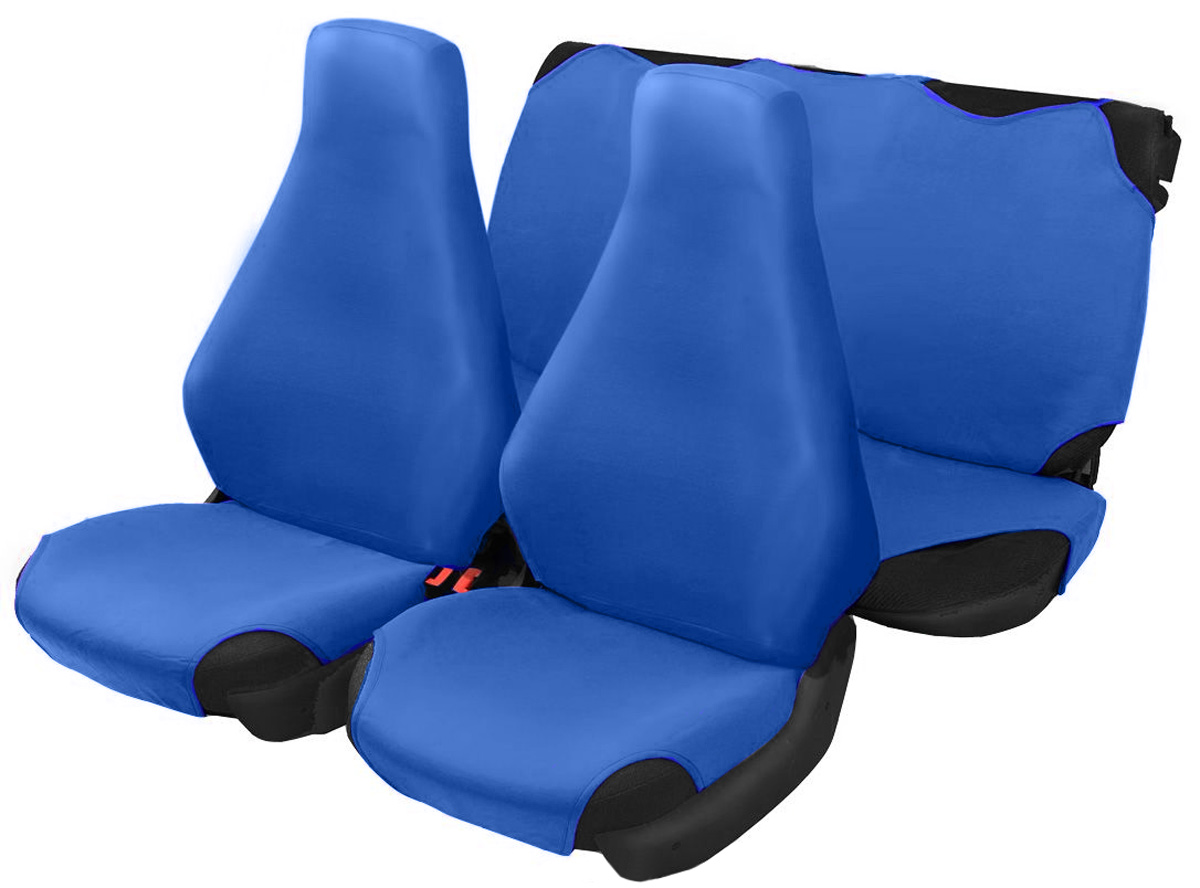 Чехол-майка Azard 7 Classic, цвет: синий, черный, 4 предметаВетерок 2ГФУниверсальные чехлы-майки на сидения автомобиля. Для автомобильных кресел с несъемными подголовниками. Идеально подходят для ВАЗ 2107.Чехлы надежно прилегают к автокреслам и не собираются в процессе эксплуатации. Применимы в автомобилях с боковыми подушками безопасности (AIR BAG).Материал триплирован огнеупорным поролоном 2 мм, за счет чего чехол приобретает дополнительную мягкость и устойчивость к возгоранию.Авточехлы-майки Azard 7 Classic износоустойчивы и легко стирается в стиральной машине. Рекомендуется стирка на деликатном режиме.